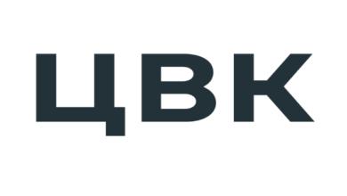 Photo of ЦВК запустила чат-бот у Telegram про місцеві вибори 2020