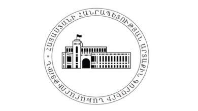 Photo of Вірменія готова до мирних переговорів щодо Нагірного Карабаху