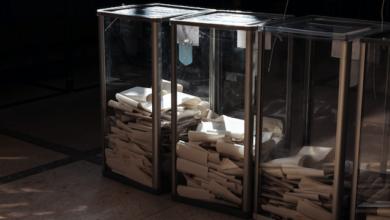 Photo of До поліції за добу надійшло 116 заяв щодо порушення виборчого законодавства