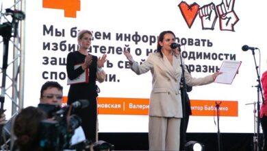 Photo of Тихановська хоче зустрітися з Путіним: опозиціонер назвала причину