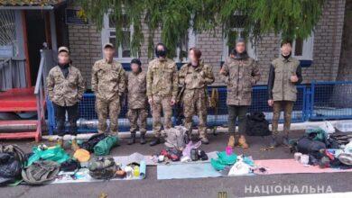 Photo of У Чорнобильській зоні розшукали зниклу неповнолітню львів'янку