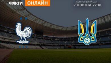 Photo of Франція — Україна: онлайн-трансляція товариського матчу