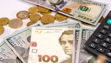 Photo of Гривня припинила падіння: курс валют 12 жовтня