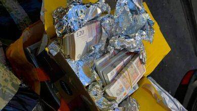 Photo of Майже 4,7 млн грн у фользі: чоловік намагався нелегально ввезти в Україну готівку