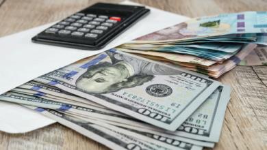 Photo of Гривня зміцнилась з початку жовтня: курс валют на 7 жовтня