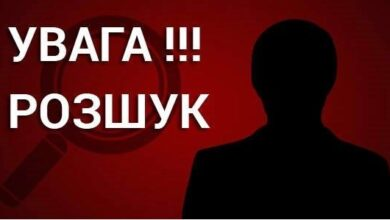 Photo of На Львівщині розшукують безвісти зниклого 29-річного чоловіка