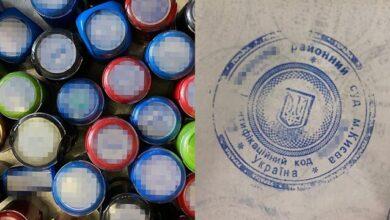 Photo of Крали 2 млрд грн щомісяця: СБУ припинила роботу масштабного конвертаційного центру