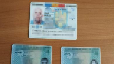 Photo of Продавали фейкові паспорти за €330 – СБУ затримала зловмисників