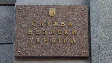 Photo of СБУ виявила спробу тиску на українця спецслужбами Росії