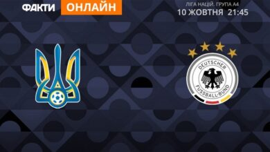 Photo of Україна — Німеччина: онлайн-трансляція матчу Ліги націй УЄФА