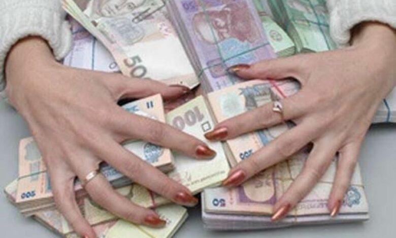 Результат пошуку зображень за запитом На Львівщині судитимуть працівницю соцзахисту, яка за рік привласнила понад 412 тисяч гривень з бюджету