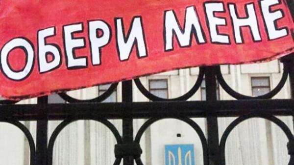 Заборонена Компартія вп'яте висунула Симоненка кандидатом у президенти - Цензор.НЕТ 1749